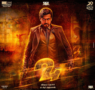 tamil actor Suriya movies, 24 movie charaters, suriya as athreya, 24 movie review, 24 movie cast, 24 movie actors, saranya ponvannan