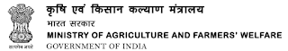 Ministry of Agriculture recruitment 2018