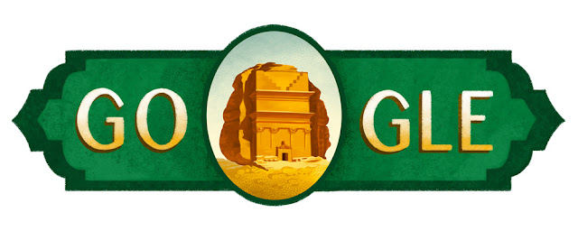 Saudi Arabia National Day 2016 - Google Doodle
