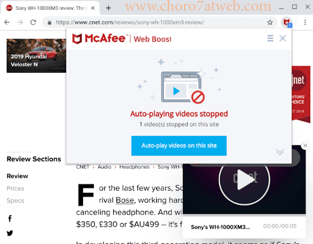McAfee Web Boost) Chrome)