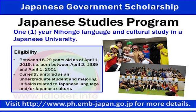 Japanese goverment schoolraship