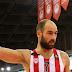 Αναντολού Εφές - Ολυμπιακός 25-33 (ΗΜ.)