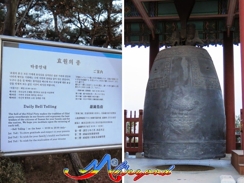 bell of hyowon, hyowon bell hwaswong fortress, filial bell, Suwon Hwaseong Fortress, suwon tourist attraction, Hwaseong Fortress, seoul tourist attraction, what to do in seoul, what to do in suwon, seoul in winter, suwon south korea