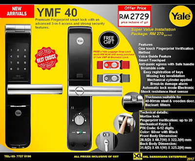 Yale YMF40 Biometric Mortise Digital Door Lock @ RM 2729
