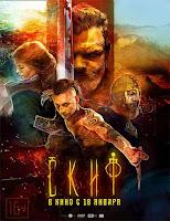 Poster de The Last Warrior