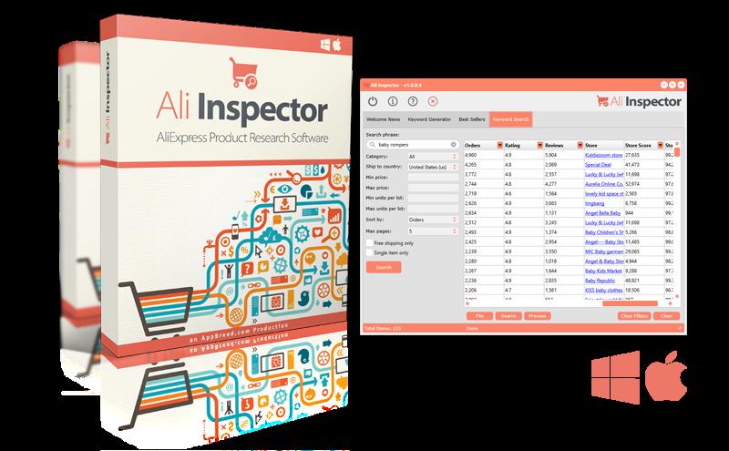 GET] Free ali inspector Download ~ Get SEO TOOLS