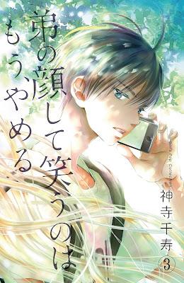 [Manga] 弟の顔して笑うのはもう、やめる 第01-03巻 [Otouto no Kao Shite Warau no wa Mou Yameru Vol 01-03] Raw Download