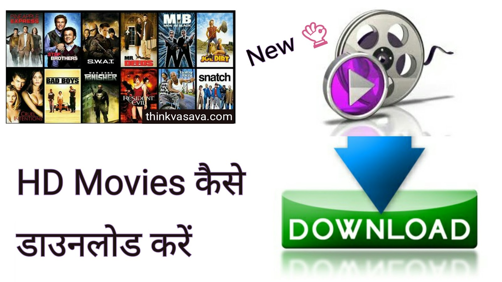 free download hd movies for mobile