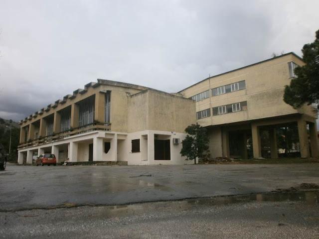 Ηγουμενίτσα: Διαγωνισμός για την μελέτη ανακαίνισης του κτιρίου του πολιτιστικού κέντρου (ΕΙΝ)
