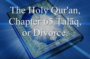 Surah At Talaq termasuk kedalam golongan surat Surah Ath Thalaq Arab, Terjemahan dan Latinnya