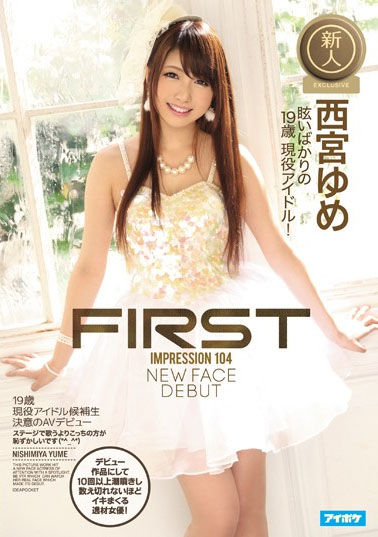 IPZ-819 FIRST IMPRESSION 104 19-year-old AV Debut Nishinomiya Dream Of Active Idle Cadet Determination