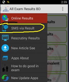 এসএসসি পরীক্ষার রেজাল্ট দেখুন ছোট্ট একটি এপ্স দিয়ে - SSC exam results publish 2018