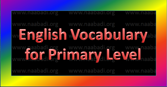 English Vocabulary for Primary Level