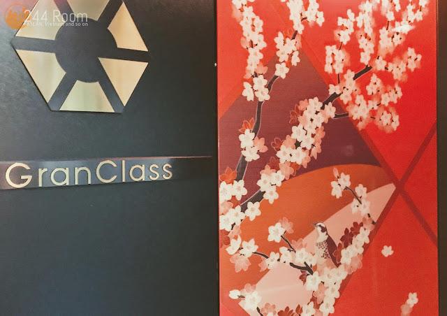 グランクラスロゴと壁画 Granclass-logo