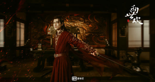 Past Life and Life cdrama Zhang Sifan