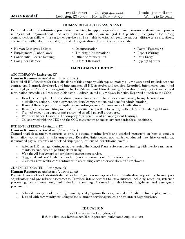 Safety Officer Resume Templates 2019 - Resume Templates