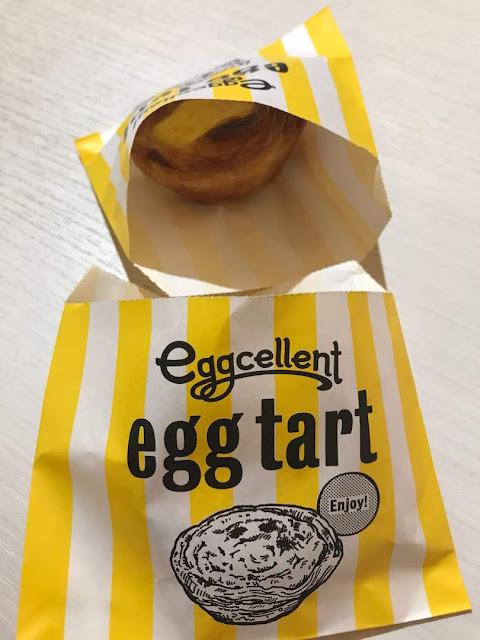 famous eggtart in Tokyo