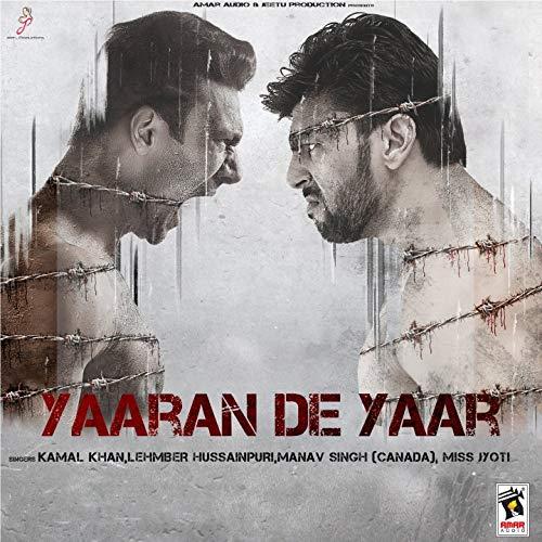Yaaran De Yaar 2017 Punjabi 720p AMZN HDRip x264 1.4GB Download