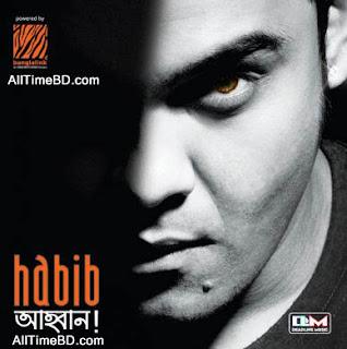 Ahoban (আহ্বান!) by Habib Wahid new album 2011 Download | Ahoban Habib Bangla band mp3 song free Download & album Information