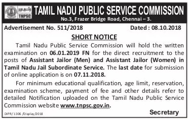 TNPSC Assistant Jailor exam Notification 8.10.2018