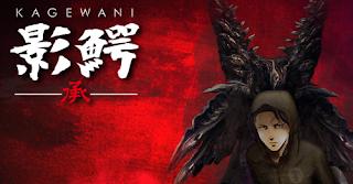 Kagewani: Shou – Todos os Episódios