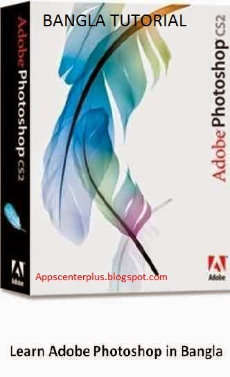 Photoshop Tutorials Full Pdf