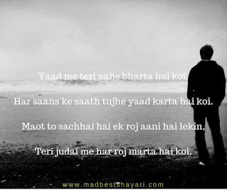 sad pic, sad image, sad shayari image, sad shayari,2 line sad shayari, sad images in hindi