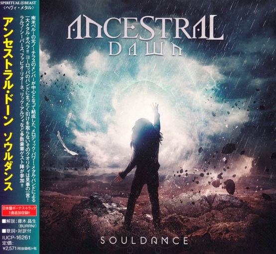 ANCESTRAL DAWN - Souldance [Japanese Edition] (2017) full