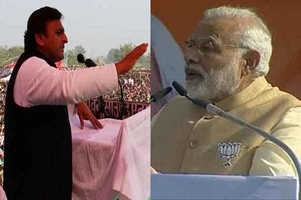 मोदी इतने बड़े पद पर होकर हमें हराने के लिए दौड़ रहे हैं समझो BJP बाजी हार चुकी है: अखिलेश यादव
