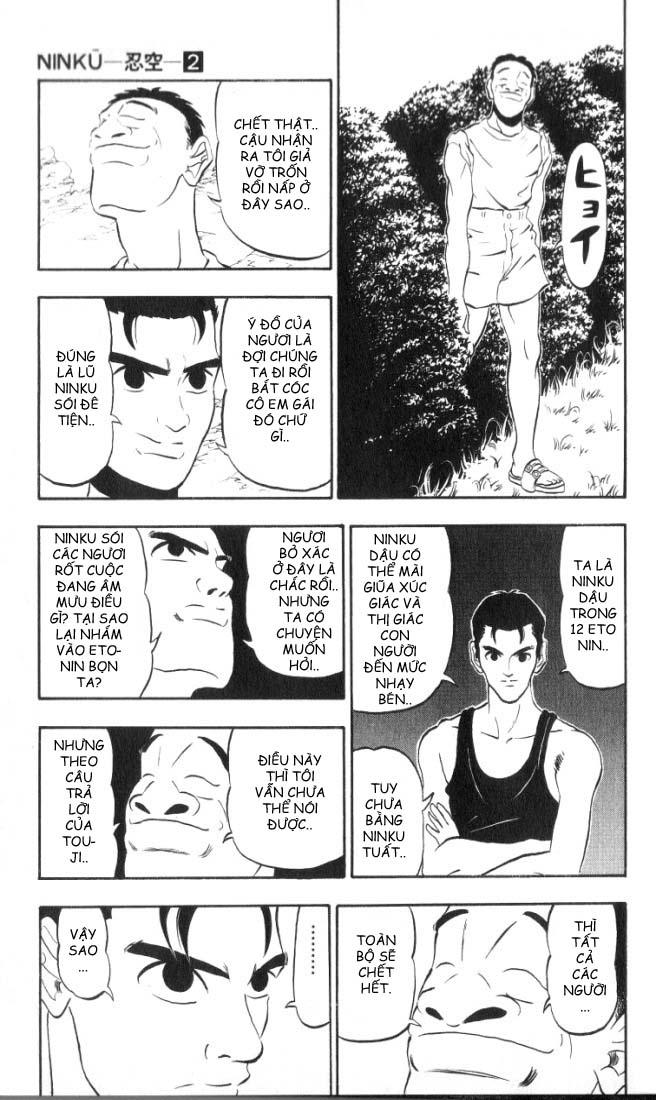 NINKU vol 13 trang 15