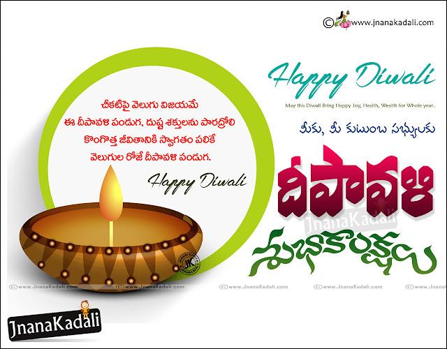 Diwali Festival Quotes in Telugu Diwali vector hd wallpapers with Quotes in Telugu Diwali Diya png images Gudi Padwa festval Quotes in Bengali