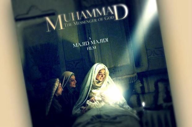 Hz. Muhammed: Allah'ın Elçisi (2017) izle