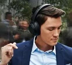 Cadastrar Promoção Sony Um Play No Seu Mundo - Concorra Headphone Premium
