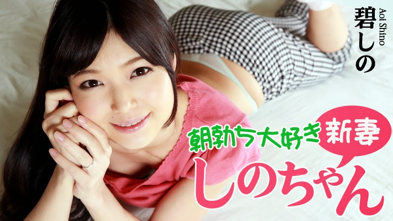 VddYZf No.0799 Shino Aoi 02230