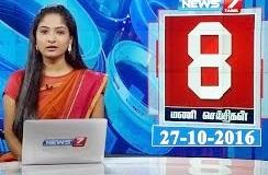 News 8PM | 27.10.16 | News7 Tamil