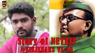 Story Of Netaji – Hidden Pages of Freedom Struggle | Vikileaks – VL16 | Smile Mixture