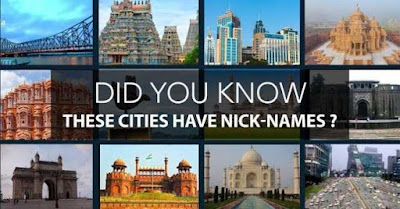 Nicknames of Indian Cities PDF