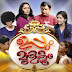 Uppum Mulakum Serial - Actors Actresses | Cast & Crew of Flowers TV Serial
