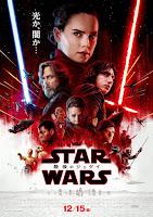 Star Wars: The Last Jedi Poster 11