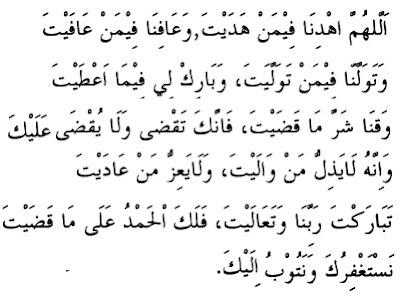 Bacaan Doa Qunut Menurut Rasulullah Ilmusiana