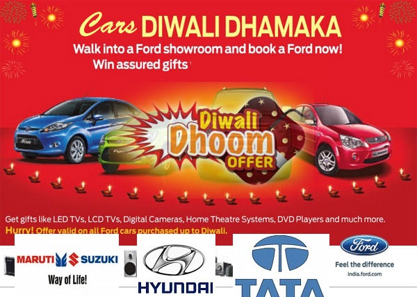 Diwali 2017 offers and discount on Cars pics