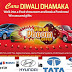 Diwali Dhoom Offer : On Indian Cars Maruti Suzuki,Nissan, Volkswagen and more;Biggest Discount Ever This Diwali