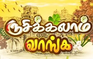 Rusikkalam Vanga 07-12-2018 Puthuyugam Tv Samaiyal