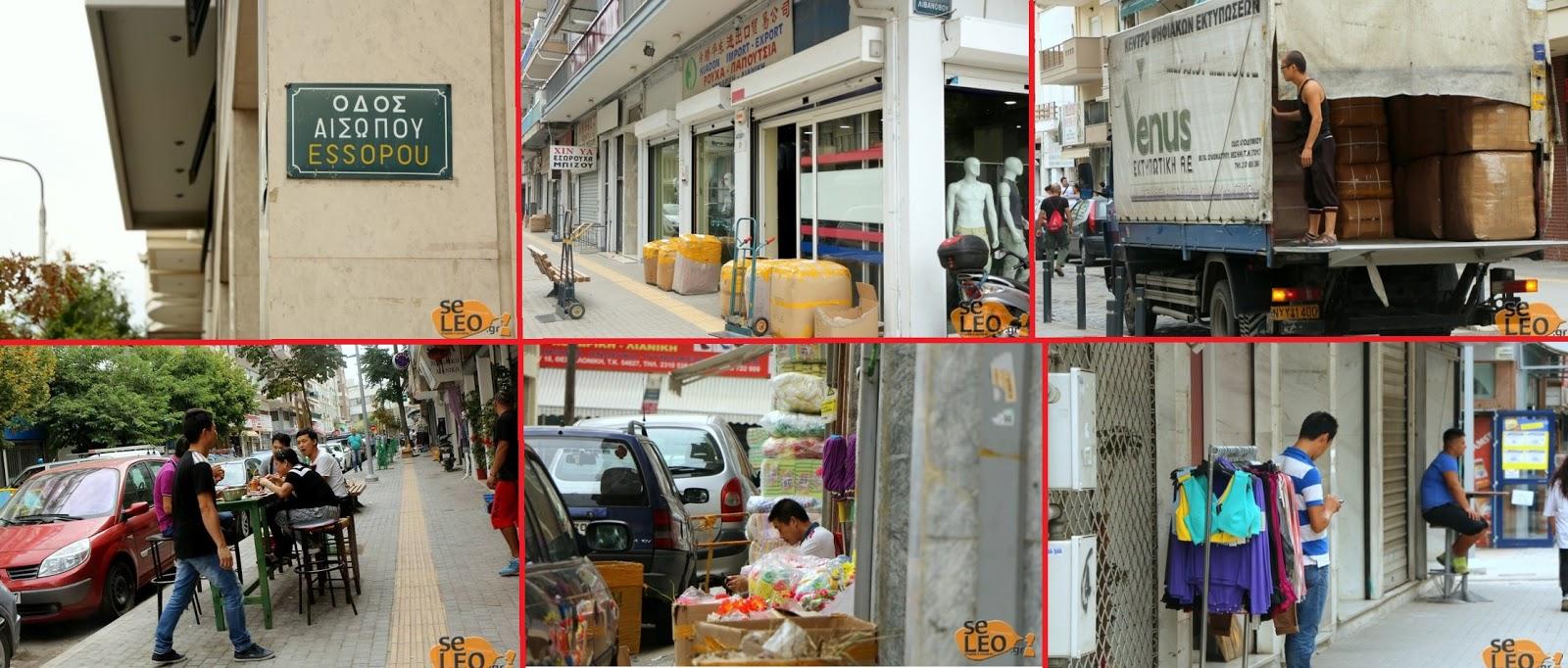 48ca939f13e ΚΑΘΗΜΕΡΙΝΟ ΡΟΥΚΟΥΜΟΥΚΟΥ: Στα άδυτα της China Town της Θεσσαλονίκης