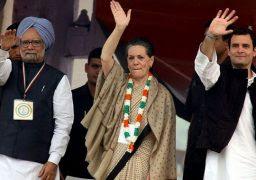 Sonia, Rahul, Manmohan