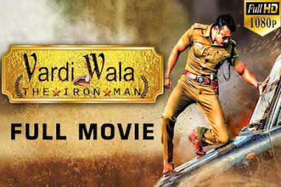 Vardi Wala The Iron Man 2016 Hindi Dubbed 720p  1.1GB south indian movie vardi wala the iron man hindi dubbed 720p hdrip free download or watch online at 300Mb.cc