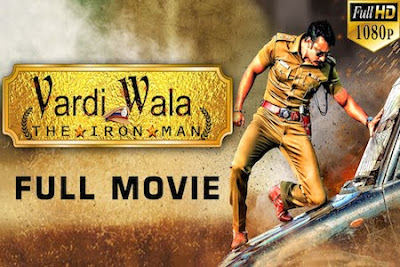 Vardi Wala The Iron Man 2016 Hindi Dubbed 720p HDRip 1.1GB south indian movie vardi wala the iron man hindi dubbed 720p hdrip free download or watch online at https://world4ufree.ws