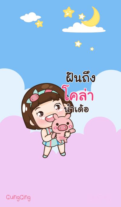 COLA aung-aing chubby_E V02