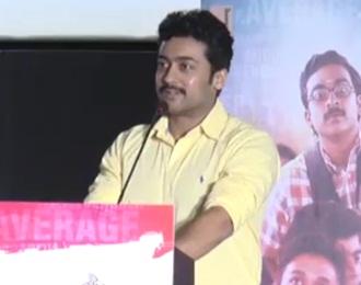 Suriya at Kootathil Oruthan Movie Audio Launch