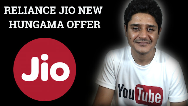 Relience jio recharge new Hungama offer get new jio phone im replace of your old phone with three month free Internet